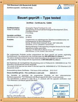 Certificate TUV Air Rod