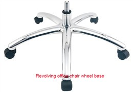 How to replace revolving office chair wheel base
